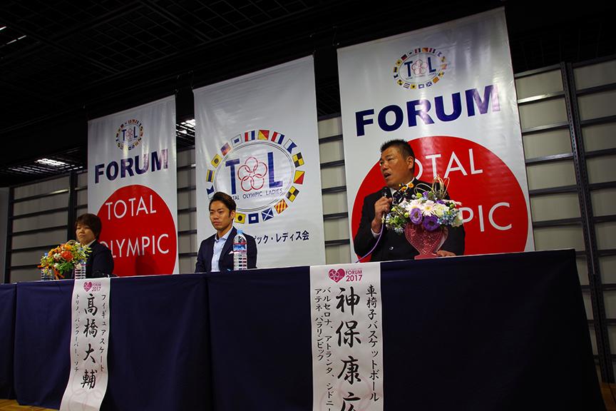 TOLフォーラム2017:制作:金光貞幸 IGF/インターナショナル・ゴールデン・フラッツ/高橋大輔ほか 写真撮影:IGF