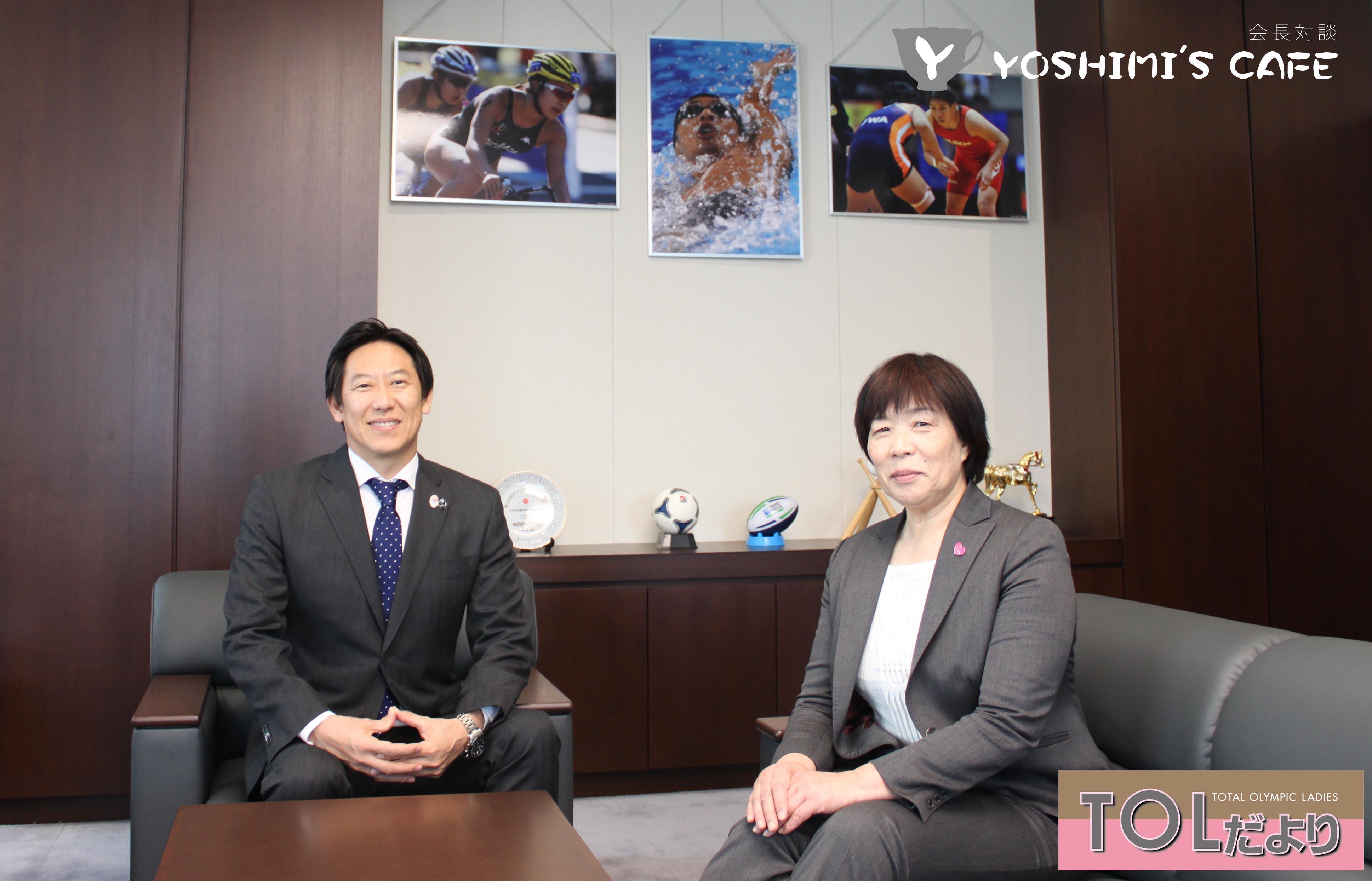 TOLだより「鈴木大地スポーツ庁長官」会長対談