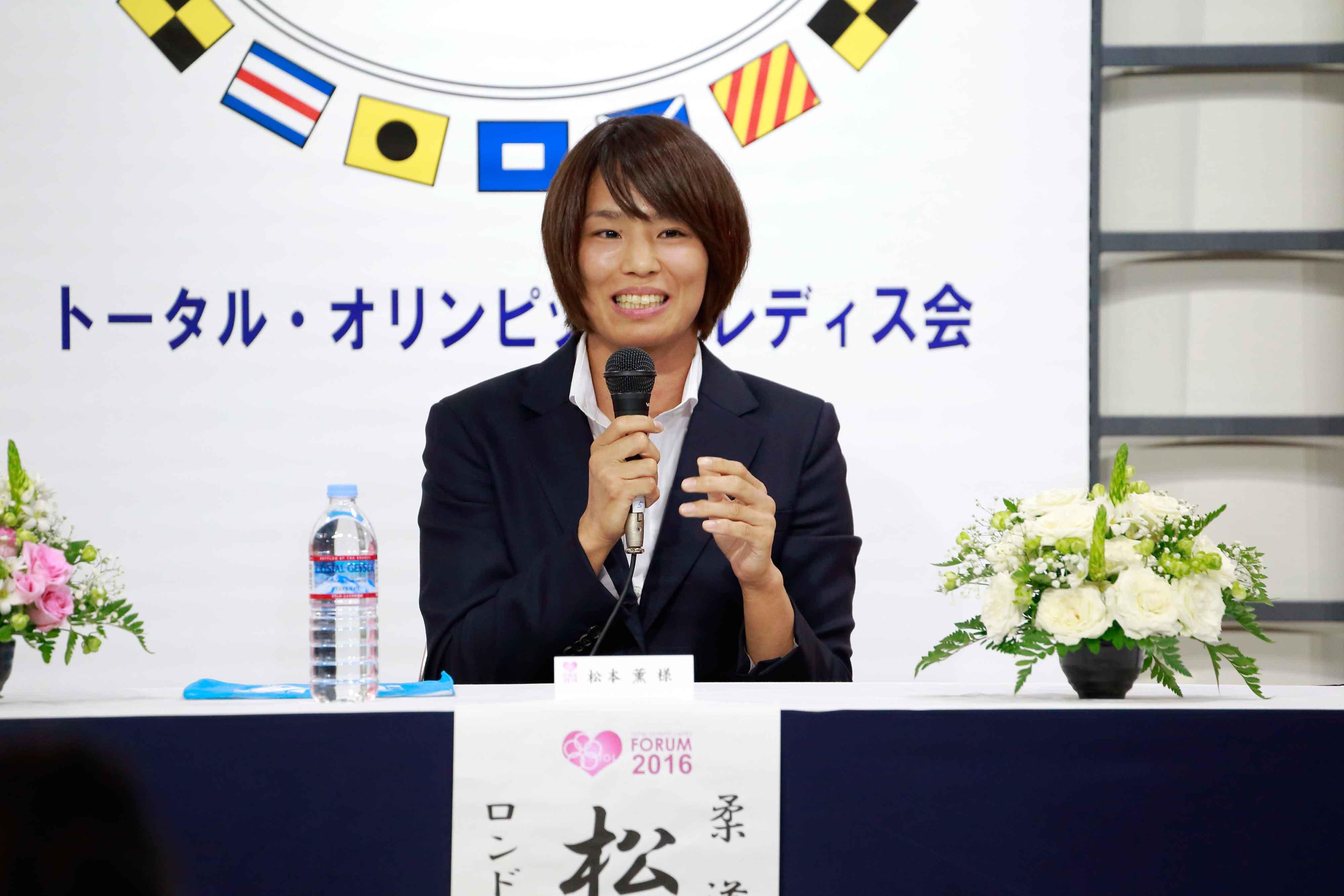 松本薫 TOLフォーラム2016